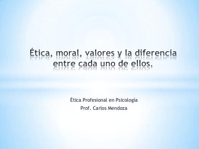 El comportamiento ético difiere entre generaciones