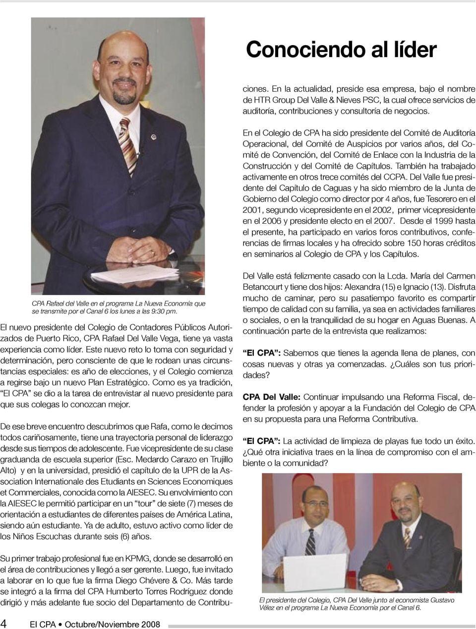 La AICPA y la AAM se unirán para la conferencia anual de 2012