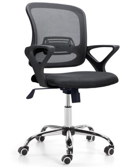 La silla de escritorio giratoria